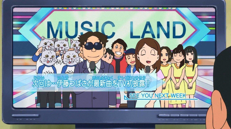 【ヒプノシスマイク】Buster Bros!!!がドラえもんに登場!