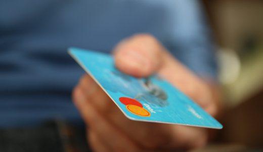 【女子向けPR・ライフ編】クレジットカードを作ろうとしていたある日の出来事