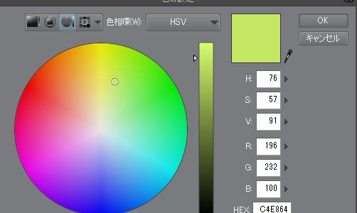 【ヒプノシスマイク】白膠木簓、開眼!!!瞳の色には、ある秘密が…!