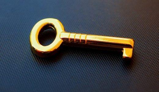 【A3!】4周年記念イベ・バクステのキーホルダー交換~誰から誰へ?一覧~